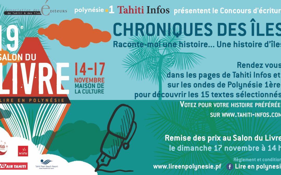 """Résultats concours d'écriture """"chroniques des îles"""""""